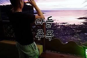 김영진.jpg